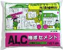 ALC補修セメント 4Kg