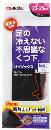 足の冷えない不思議なくつ下 ハイソックス超薄手(約1mm) ブラック 23-25cm