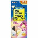 寝るときの体の冷えない不思議な首肩パジャマ M−L