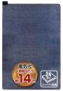 広電 3畳本体カーペット CWU3003