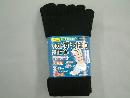 #3772−3P カカトすっぽり5本指 黒 【L】 3足組