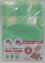 チェック トイレマット+兼用フタカバー2点セット【グリーン】