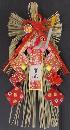 Dr.コパ監修 風水お正月飾り 赤 DFK−028