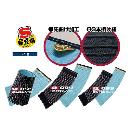 093 鳳皇銀糸藍 染3枚コハゼ手甲 57藍 L