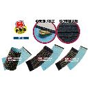 085 鳳皇金糸藍 染5枚コハゼ手甲 57藍 L