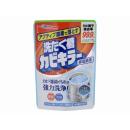 アクティブ酸素で落とす洗たく槽カビキラー粉末