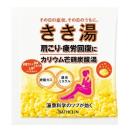 きき湯 カリウム芒硝炭酸湯 30G