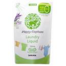 ハッピーエレファント液体洗濯用洗剤 詰替