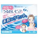 精製水でうるおいピュア ふきとり専科&パック20包