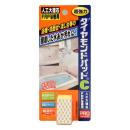 ダイヤモンドパッドC 人工大理石・FRP浴槽用