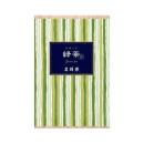 かゆらぎ 緑茶 名刺香 桐箱6入