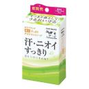COW 薬用すっきりデオドラントソープ125G
