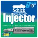 インジェクター1枚刃替刃(10枚入)