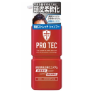 PROTEC頭皮ストレッチシャンプーポンプ