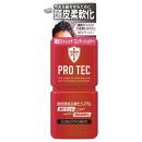 PROTEC頭皮ストレッチコンディショナーポンプ