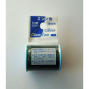Hミシン糸60 64    63−529
