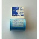 Hミシン糸60 85    63−530