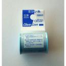 Hミシン糸60 88    63−531