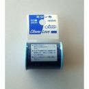 Hミシン糸60 92    63−532