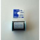 Hミシン糸60 99    63−533
