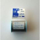 Hミシン糸60 163   63−537