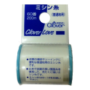 CL Hミシン糸普通地用60番 生成 63−539