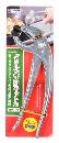 ラクッキング グリルパン用ヤットコ HB1281