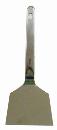 R−10466 起し金 大 75mm