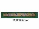 ボイド管 Φ100X106 1M