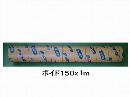 ボイド管 Φ150X157 1M