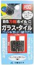 イチグチ BS万能ホイルC ガラス・タイル用 #80