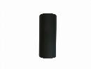 カラープラポール ソフトカバー ブラック CP−57