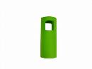 カラープラポール ソフトカバー 穴あき グリーン CP−61