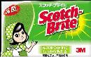 スコッチブライトSS−72KGリーフ型グリーン