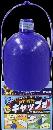 おでかけボトルキャップ君 ブルー