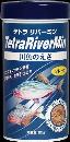 テトラ リバーミン 65g