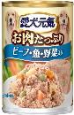 愛犬元気 缶 ビーフ&魚・野菜 375g