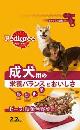 PD2 成犬ビーフ&緑黄色野菜 2.2kg