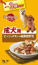 P117 成犬ビーフ&C&緑黄色野菜 70g×3袋