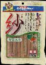 紗 野菜入り 170g