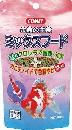 コメット 金魚の主食ミックスフード 100g