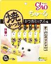 CIAO チャオ ちゅ〜る 焼かつお かつおミックス味 12g×10本