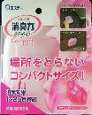 クルマ用消臭力香りstyle Yフローラル 32g