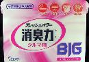 消臭力 クルマ用 BIG Eソープ 900g