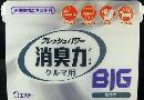 消臭力 クルマ用 BIG 無香料 900g