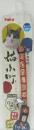 PETIO 猫小町カラー 猫紋 ガーネット