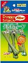DSVクロロボーン5本