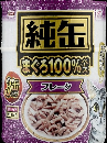 純缶ミニ3P フレーク 65g×3缶