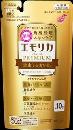 エモリカプレミアム 濃密うるおい肌 詰替300ml