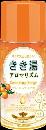 きき湯 アロマリズム Cオレンジの香り360g